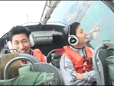 海上自衛隊パイロット