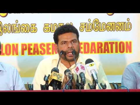 All Ceylon Farmers' Federation Press conference on 27.07.2016