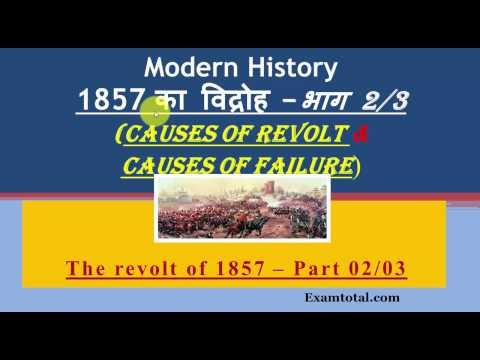 The revolt of 1857 (causes of revolt and causes of failure of revolt) Part-02/03