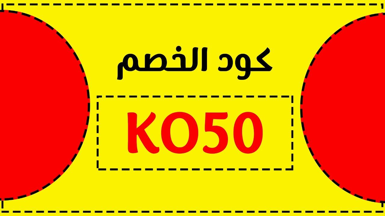 5f90d148f كوبون نون خصم 15% صالح علي كل المنتجات من noon.com | كوبون نون