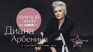 Диана Арбенина о воспитании детей, концерте в «Олимпийском» и дуэте с Сургановой