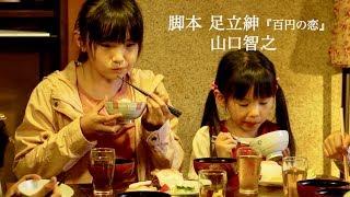 満足な食事をとることのできない子ども達の姿を、同じ子どもの視点から...