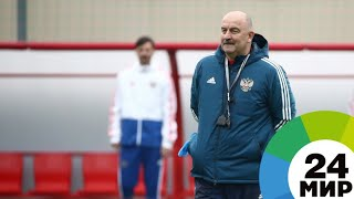 Горная подготовка: сборная РФ по футболу потренируется в Австрии - МИР 24