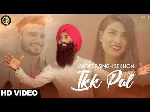 IKK Pal - Jagdeep Singh Sekhon | Latest Punjabi Songs 2018 | Level One Music