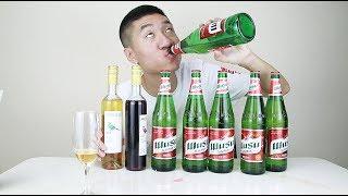 收到粉丝寄来的葡萄酒和乌苏啤酒,好喝到翻白眼