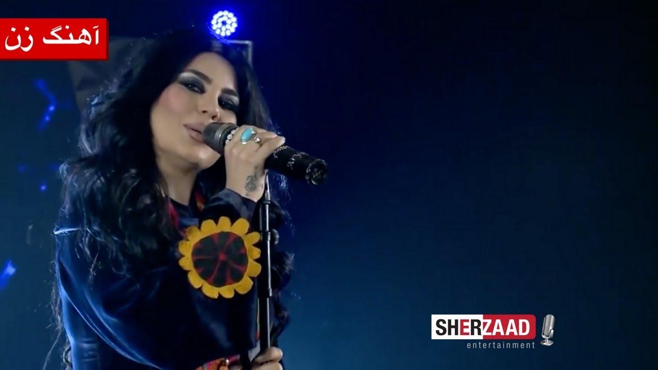 Aryana sayeed zan youtube for Kuchenzeile 3 40 m