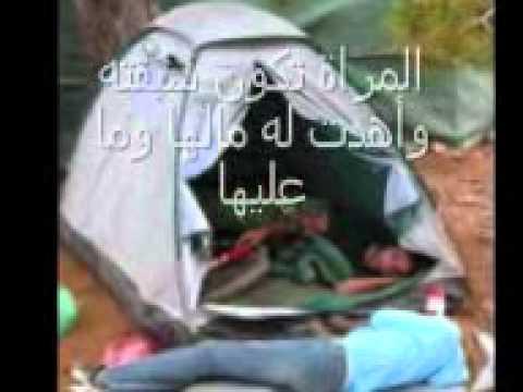 Download 3andi klayab wahd lahbibti by- hassan elbidani