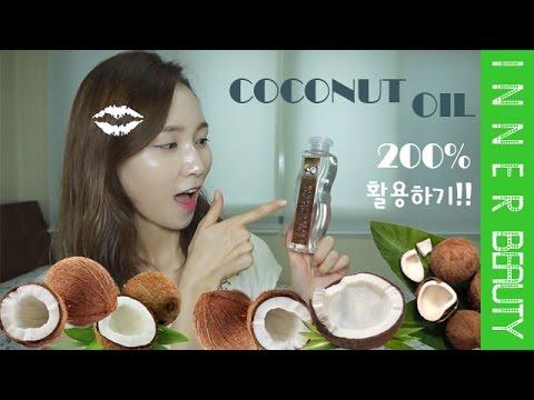 [ENG] BLANC 코코넛 오일 200% 활용하기!! Using 200% of coconut oil !!