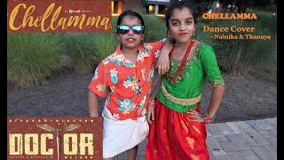 Doctor - Chellamma | Dance Cover | Sivakarthikeyan | Anirudh Ravichander | Jonita Gandhi