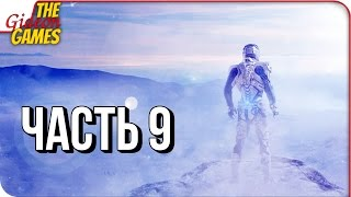 ANDROMEDA: Mass Effect ➤ Прохождение #9 ➤ ЛЕДЯНАЯ ПЛАНЕТА, ПОВСТАНЦЫ, А ГДЕ СКАЙУОКЕР?