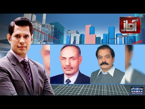 Awaz | SAMAA TV | 14 May 2018