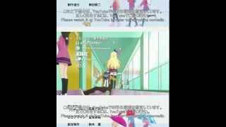 えむえむっ! OP / MM! Opening