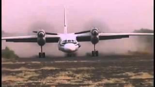 красивая посадка  Ан-32  на грунт(, 2015-10-23T18:47:26.000Z)