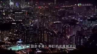 [TVB NEWS]   璀璨夜景背後 港光污染嚴重