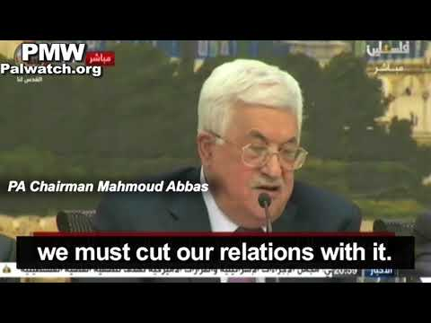 Abbas: The PA must cut relations with any country that recognizes Jerusalem as Israel's capital