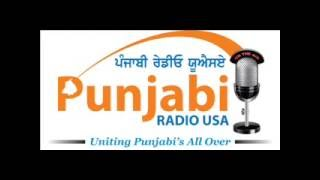 1984 real life experiences of people on Punjabi Radio USA.wmv