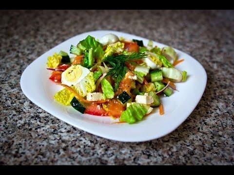 Худеем вкусно - салат весенний ( помидоры огурцы капуста яйца сыр морковь лук)