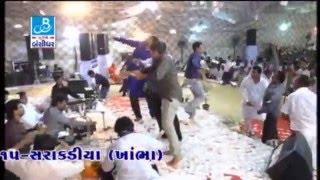 Osman Mir   Sarakadiya Khambha Live Programme   Gujarati Dayro   Bhajan Santvani - 2