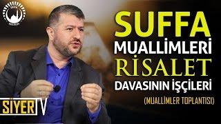 Suffa Muallimleri Risalet Davasının İşçileri | Muhammed Emin Yıldırım