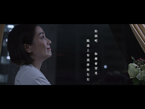 《思覺危情》足本版微電影