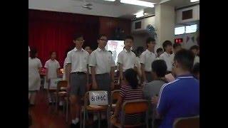 天主教博智小學第47屆畢業同學