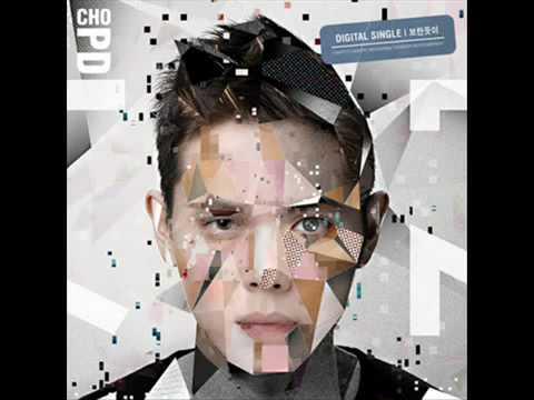 Cho PD - Given Advice (Feat. 정슬기)
