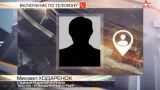 видео Спутниковые войны двух систем – Глонасс и GPS
