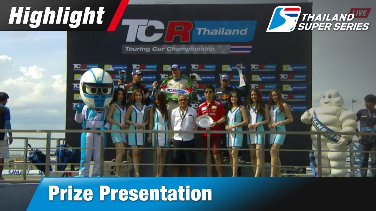 TSS 2016 [Round 1-2] TCR Thailand Highlight Prize Presentation (Sun-20-May)