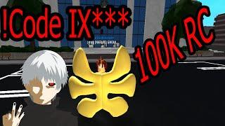 (ROBLOX) Ro-ghoul: NOVO CODE! QUE TE DARA MUITO RC E YEN! #NARUTO5K