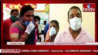 Minister goutham Reddy Red Zone Areas In Atmakur | hmtv
