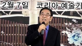 회장 임석일 고향의 그림자   씽씽강민서 노래교실 2017송년회