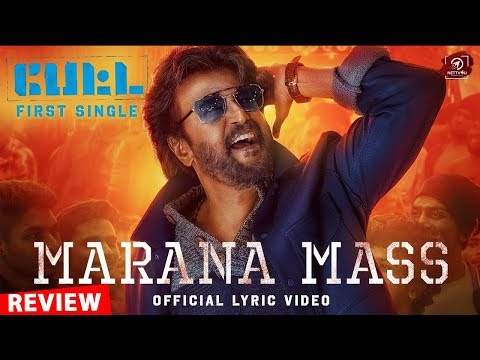 Petta Single Song Review | Rajinikanth | Karthik Subbaraj | Vijay Sethupathi | Trisha