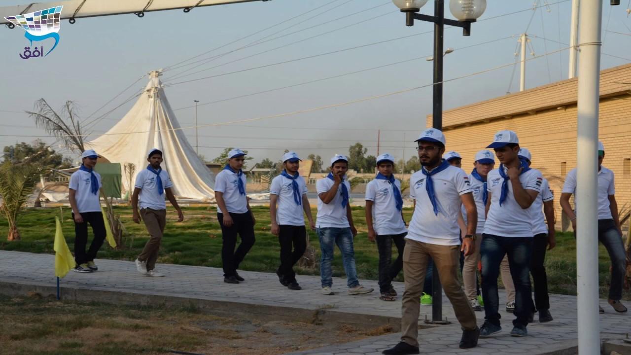 مؤسسةالمعرفة للثقافة/جمعية كشافة المعرفة(المخيم الكشفي10)الذي اقيم بتاريخ 2016/8/22في النجف الاشرف .