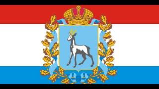 Панельная дискуссия по вопросам реализации в Самарской области национального проекта «Наука»