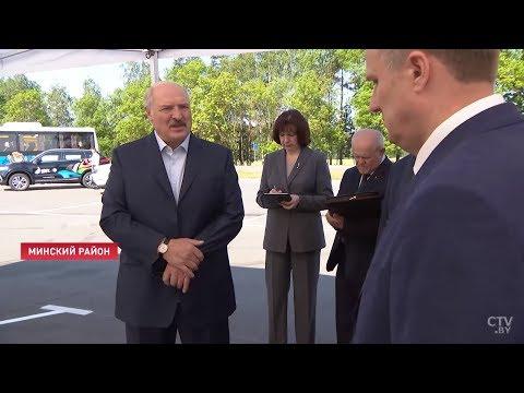 Лукашенко: Не сделаешь - готовься отвечать! Президент осмотрел МКАД. Новости Беларуси