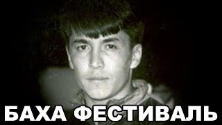 Баха Фестиваль (Бахыткельды Баясов). Криминальный авторитет Казахстана 90-х