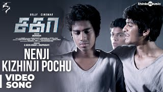Sagaa Songs | Nenji Kizhinji Pochu Video Song | Shabir | Murugesh