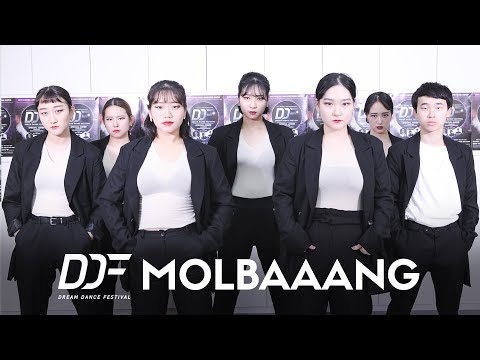 [DDF 2017 예선 영상] MOLBAAANG(몰빵) (Two Feet - Go F*ck yourself + Yellow Claw - DJ Turn It Up)