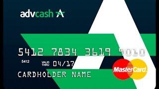ADV Cash. Регистрация, верификация, заказ карты