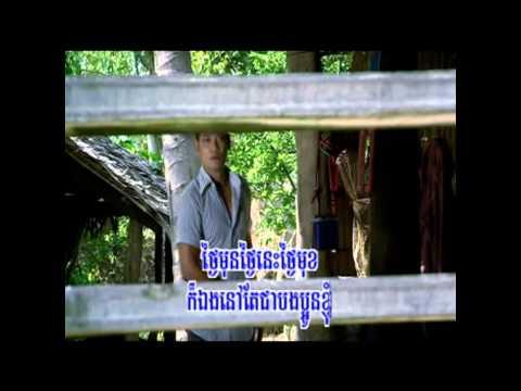 Mit Muoy Thngey Mit Muoy Chivith
