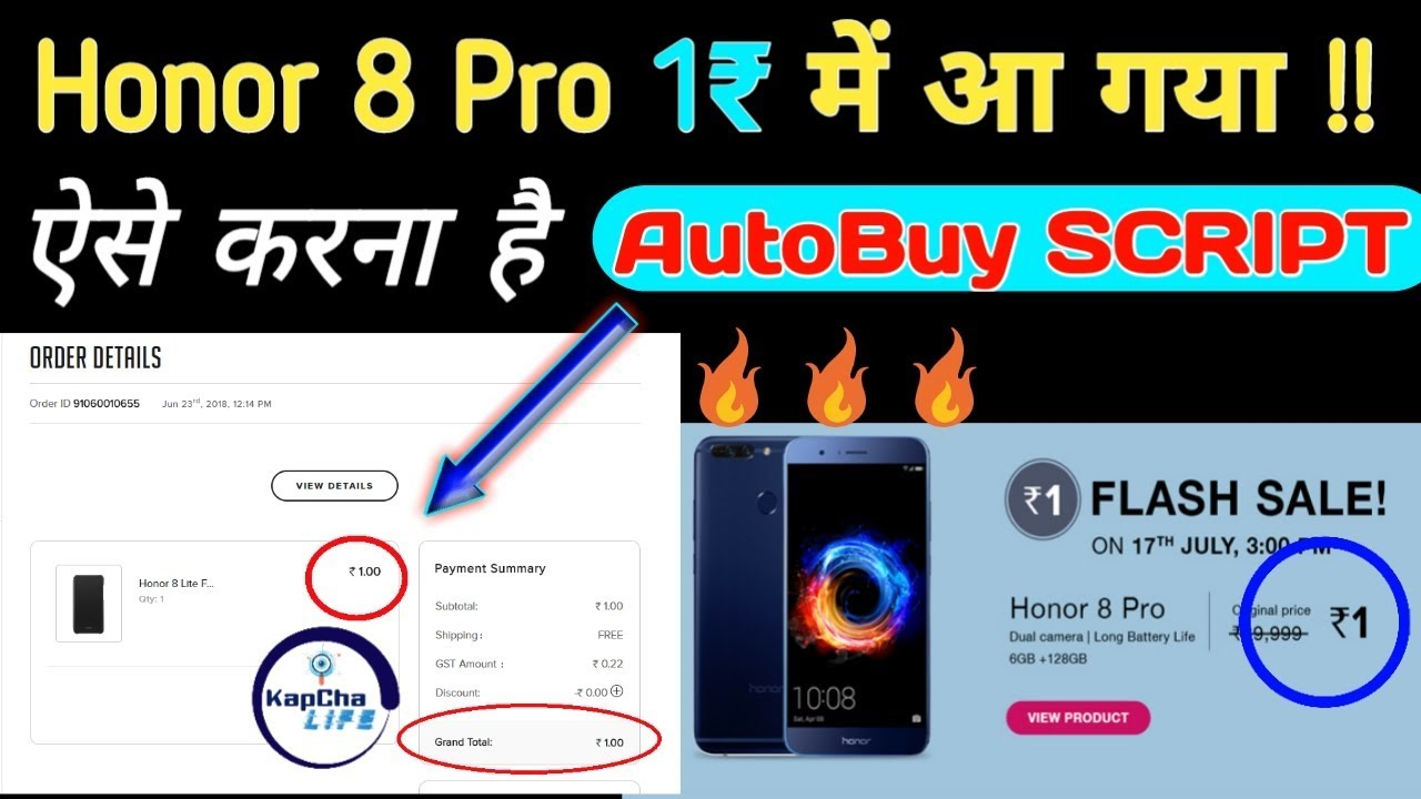 1Rs Flash SALE | HONOR 8 PRO at 3pm | Autobuy *PROOF* | Mi india | How to  Buy | kapchalife