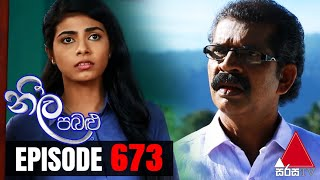Neela Pabalu - Episode 673 | 29th January 2021 | Sirasa TV Thumbnail