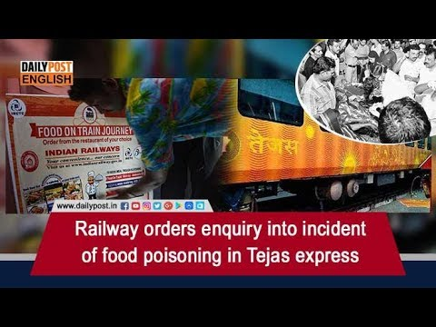 Railway Food || Railway orders enquiry into incident of food poisoning in Tejas express