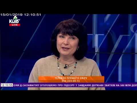 Телеканал Київ: 15.01.19 Київ Live 12.00