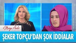 Şeker Topçu'dan şok iddialar! - Müge Anlı İle Tatlı Sert 26 Şubat 2018