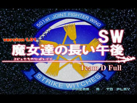 Strike Witches STG(Team D Full)
