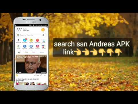 Gta san Andreas free download |saifi ji Technical |