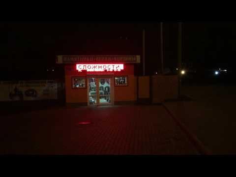 Изгоовление памятников в гомеле беларусь ООО КаменГрад