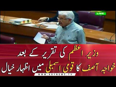 Khawaja Asif's remarks