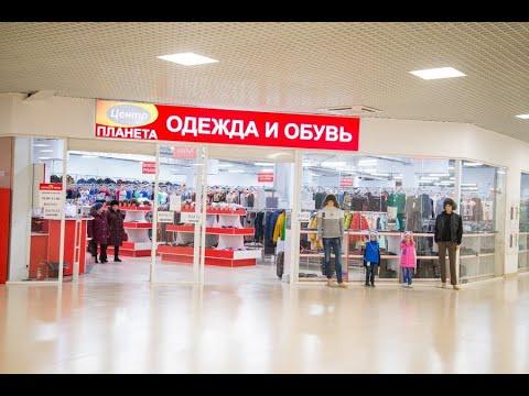 """ПОКУПКИ Магазине """"Планета"""" Одежда и обувь"""